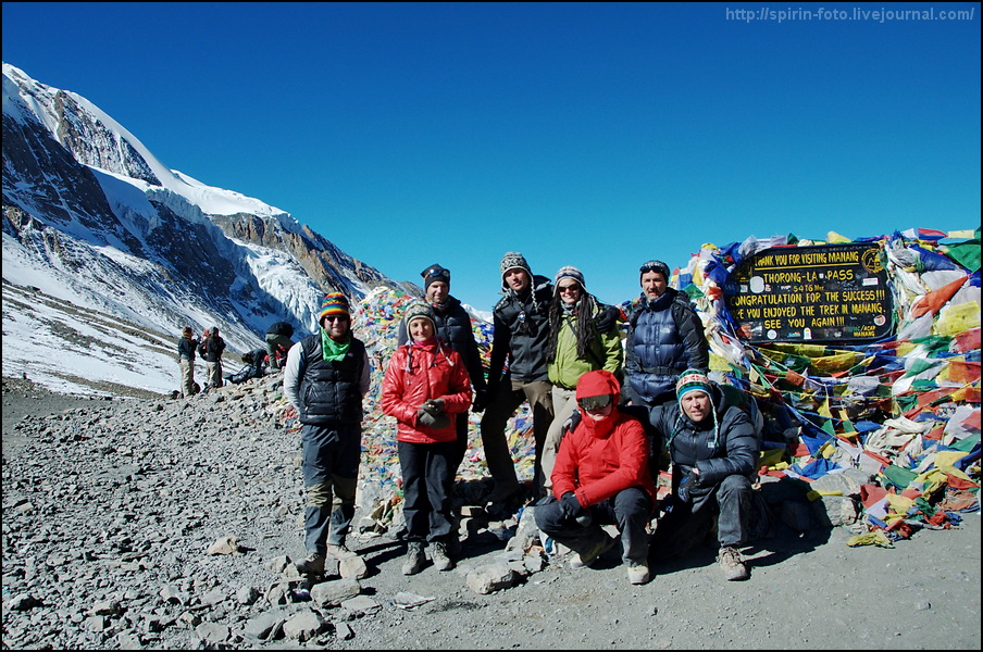 _DSC8100 группа на перевале