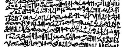 папирус Присса