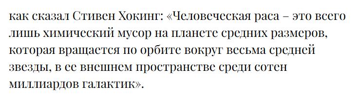 Дэвид Дойч Структура Реальности 2