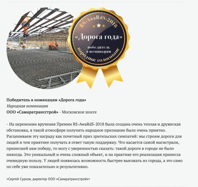 Сергей Сурков высоко оценивает свою работу.