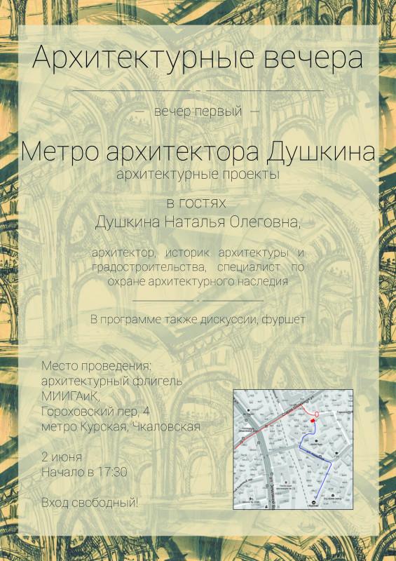 Плакат_А4_печать-01.jpg