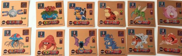 Permanent Pokemon Sales post: splash — LiveJournal - Page 34