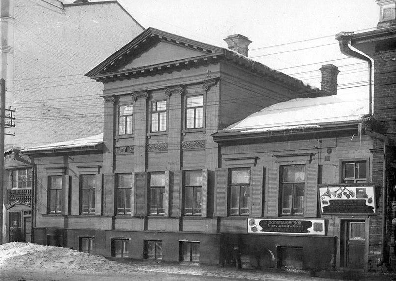 Вид дома на Власьевской улице