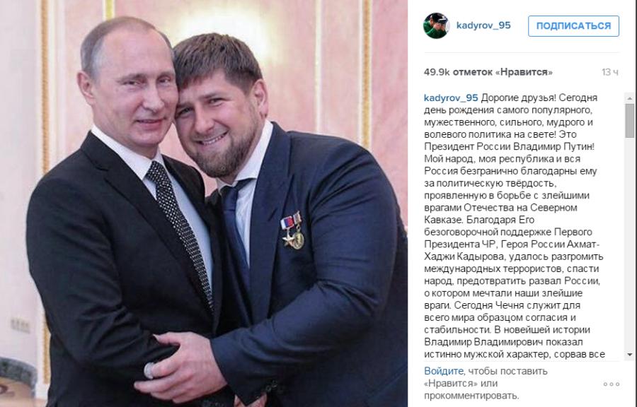 Путин в сексе