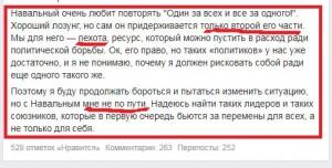 навальный2.jpg