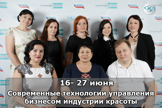 course_for_director_vk