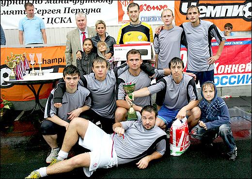 Завершился турнир памяти Сергея Перхуна