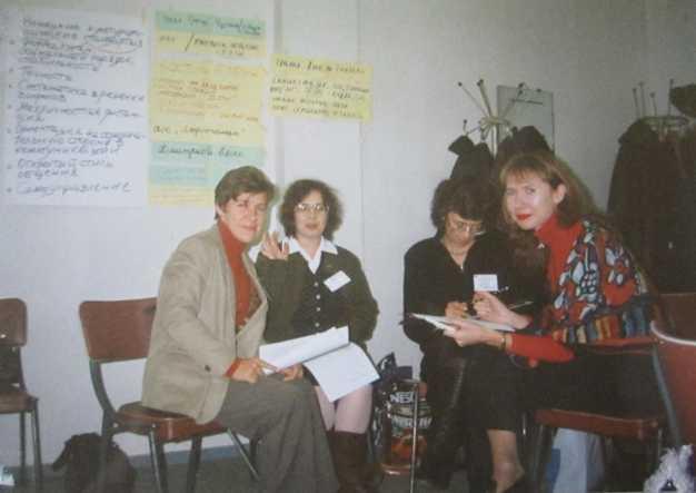 Работа в группе на семинаре