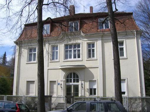 Мюнхен, Украинский свободный институт