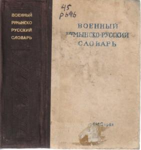 image0-2479