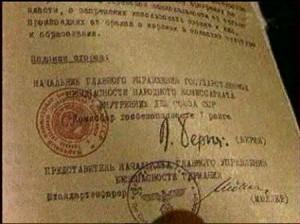 НКВД-гестапо v.2