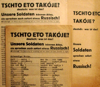 Памятка Tschto eto takoje?