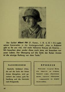Из жизни крестов на востоке, 1941 г.