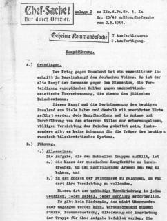 На немецкой стороне, непосредственно перед нападением
