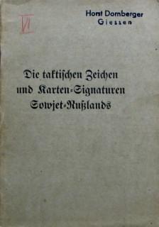 Хрестоматийно: 22 июня 1941 г. в планшетах, карманах и за голенищами