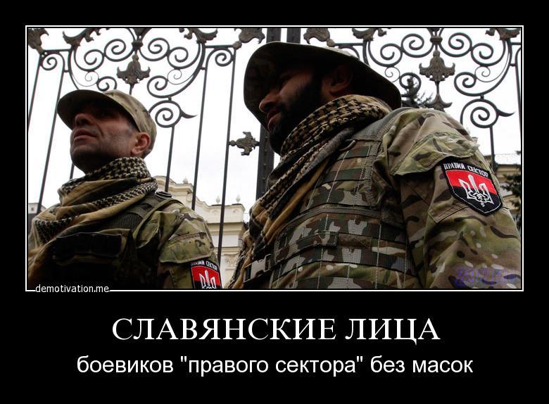 demot_035_slav_liza_060614