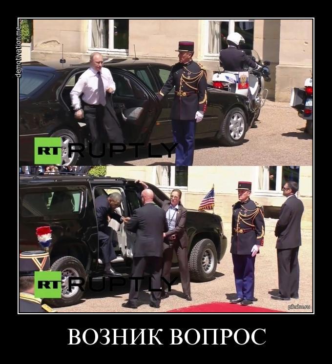demot_37_voznik-vopros_060614
