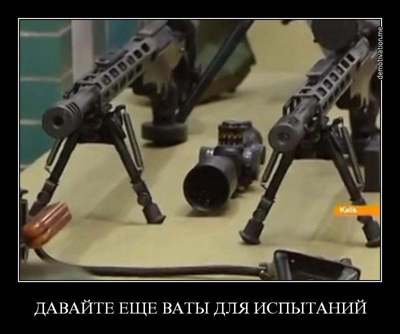 demot_64_bolshe-vati_100614