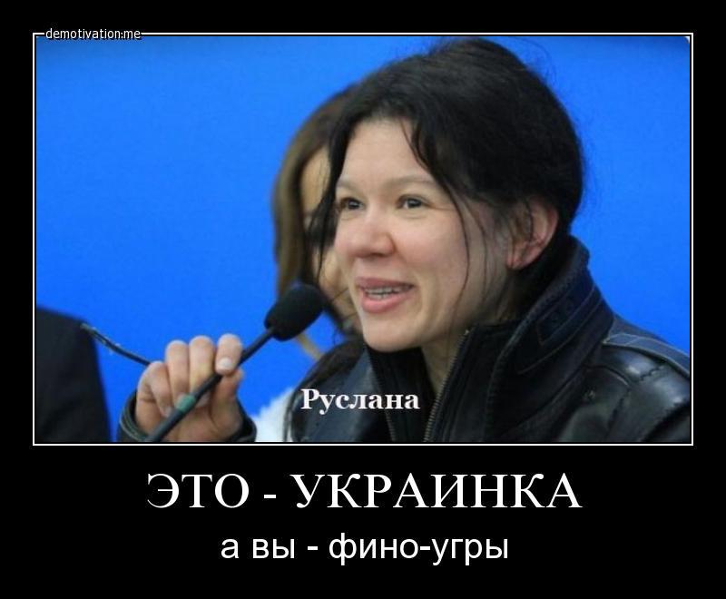 demot_066_fino-ugri-ruslana_100614