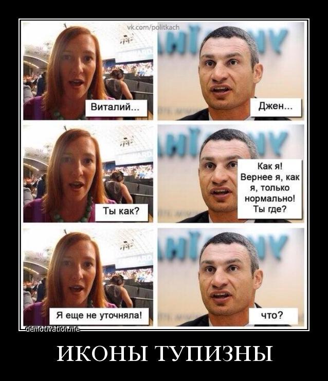 demot_067_ikoni-tupizni_100614