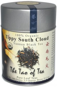 Чай Yunnan Black Tea