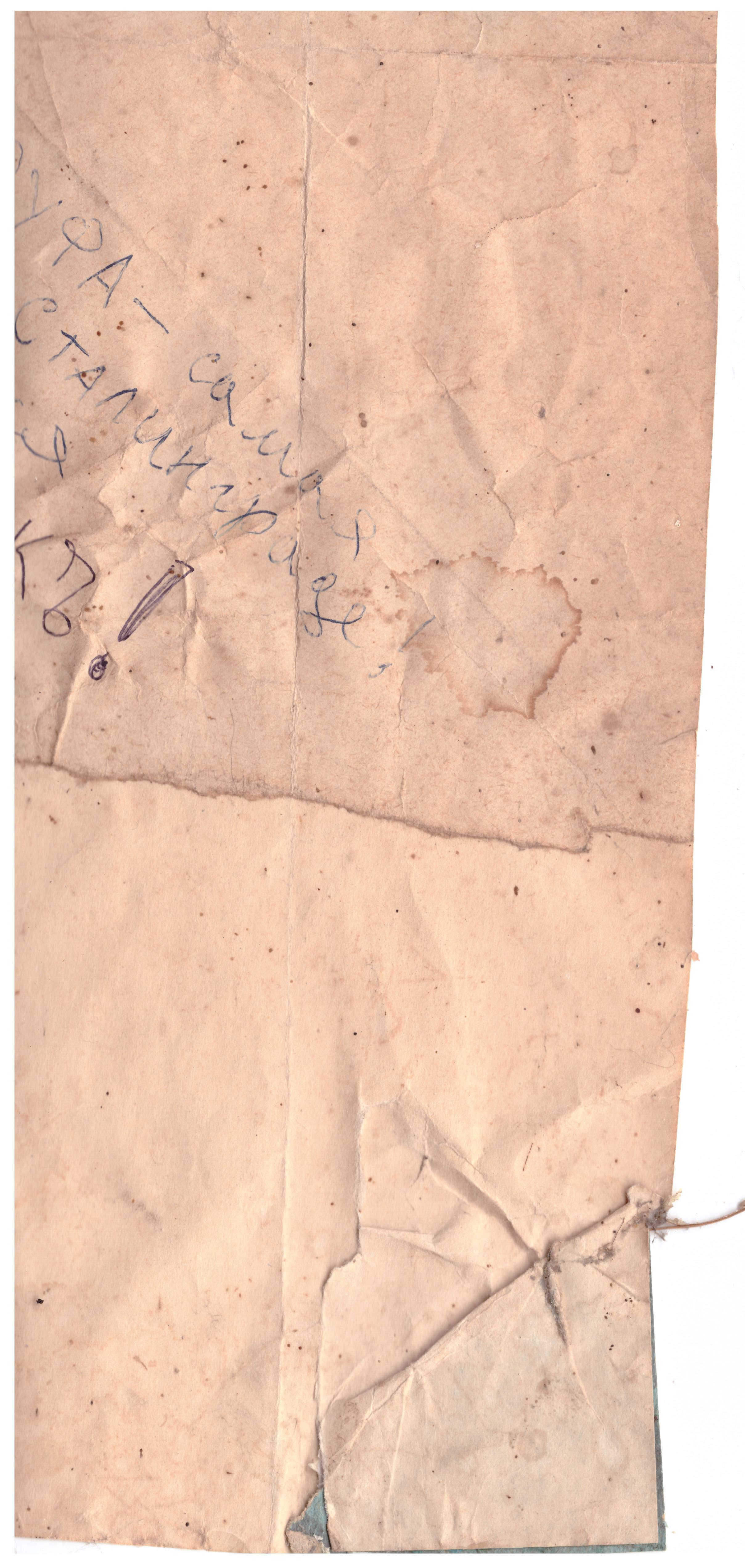008 н.jpg