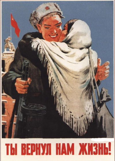 1342031378_ussr_posters_01224_079