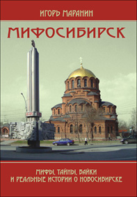 mifsib_book