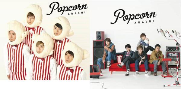 Popcorn- 1