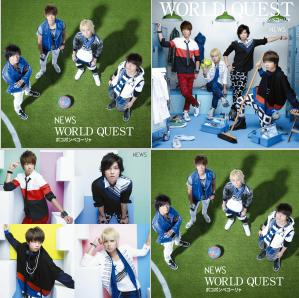 NEWS - World Quest