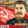 Stalin NG