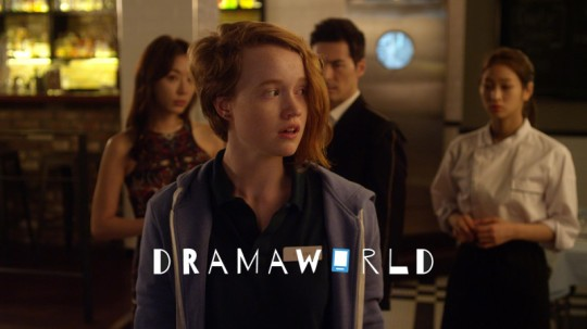 DramaWorld: The first original serie inspired by