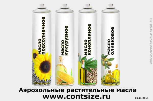 Спрей для масла растительного