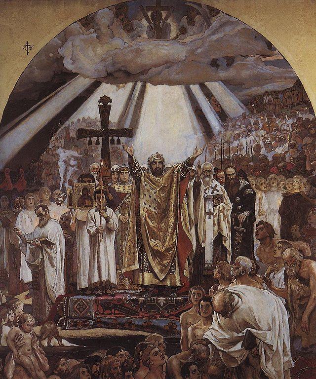 Крещение_Руси