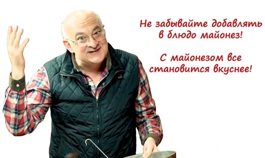 Сталик майонез(Ум)