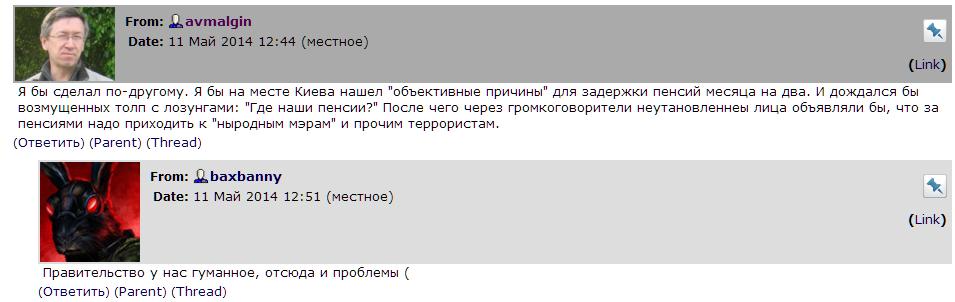 Записки мизантропа -  Референдумы