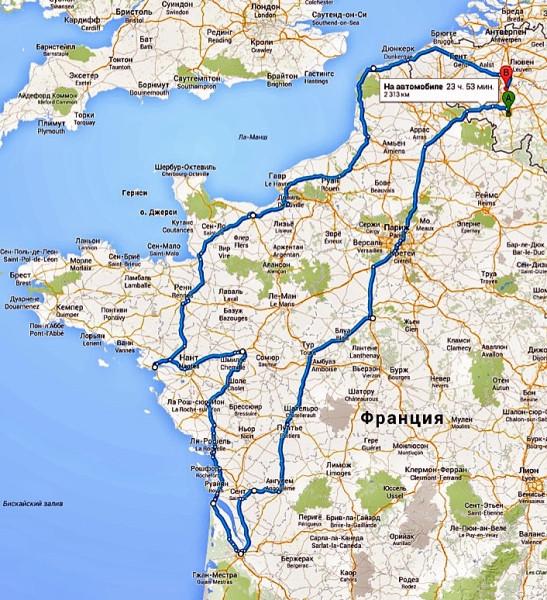 фотография маршрута