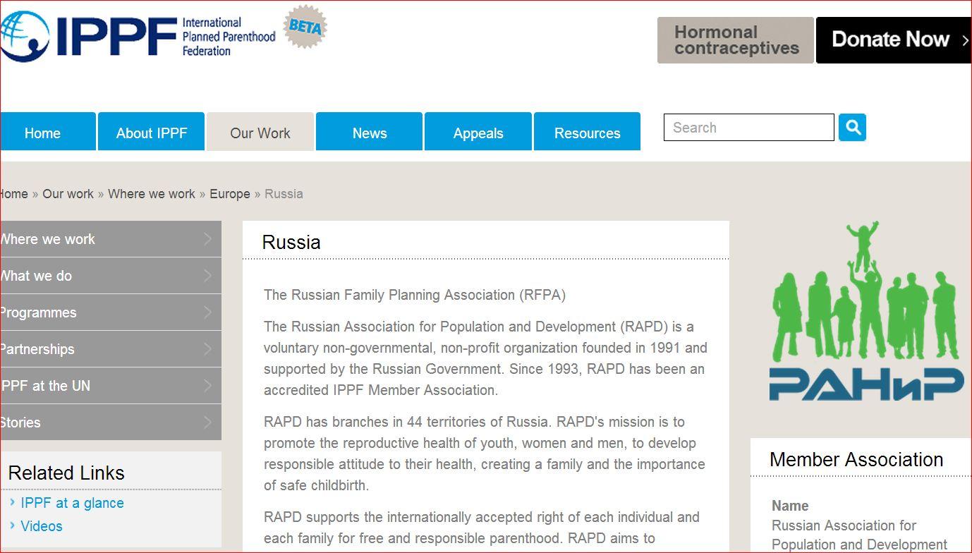 IPPF 7