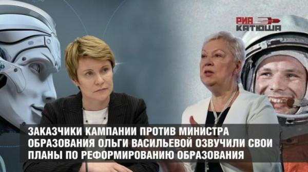 Битва за образование - битва за Россию: финальная стадия