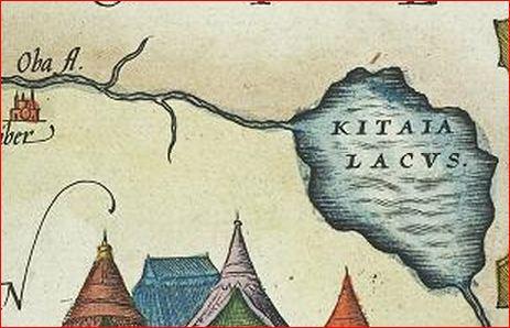 Ортелий 1579 1