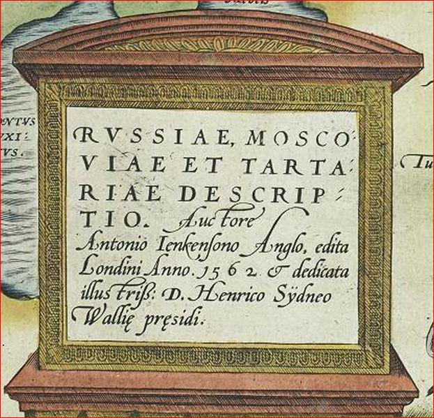 Ортелий 1579 4