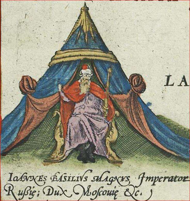 Ортелий 1579 7