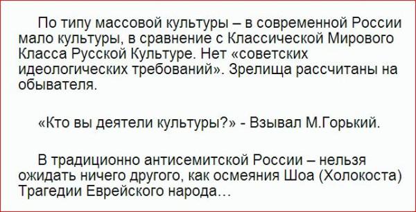 http://ic.pics.livejournal.com/ss69100/44650003/147307/147307_600.jpg