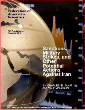 США против Ирана. Обложка доклада