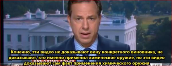Обама видео хим атаки
