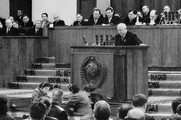 Как Хрущёв готовился оболгать Сталина во время ХХ съезда КПСС