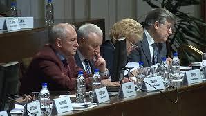 Бездарные академики РАН