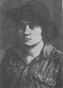 Ольга Михайловна Басараб (до замужества — Левицкая)