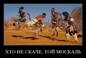 Украинская жаба и бесы русофобии