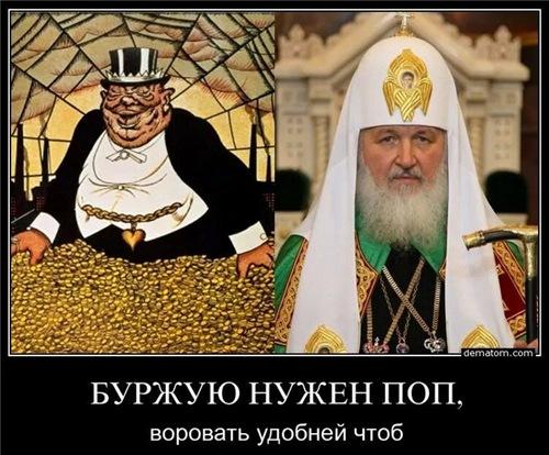 Цeрковь – это бизнeс, который почему-то не платит налоги!